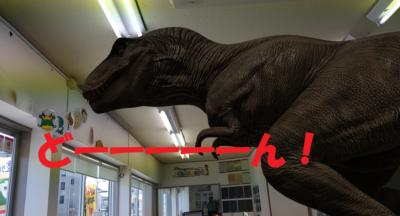 trex恐竜AR 浜松駅南ショールーム 外壁塗装の事なら浜松塗装専門店|加藤塗装