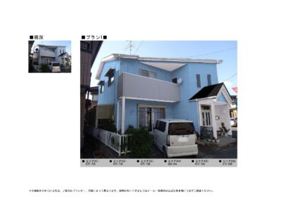 材質によって色分けするベランダと外壁の素材が違う外壁塗装の事なら浜松塗装専門店|加藤塗装カラープラン