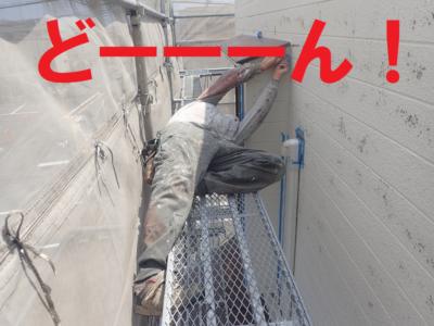 まるでシルクドソレイユ外壁塗装の事なら浜松塗装専門店 加藤塗装