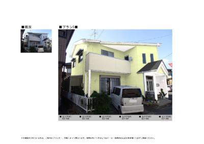 54材質によって色分けするベランダと外壁の素材が違う外壁塗装の事なら浜松塗装専門店|加藤塗装カラープラン