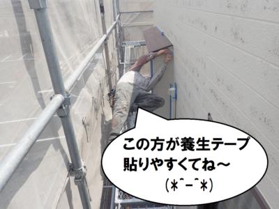 養生まるでシルクドソレイユ外壁塗装の事なら浜松塗装専門店 加藤塗装