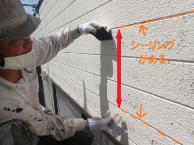 シーリング養生まるでシルクドソレイユ外壁塗装の事なら浜松塗装専門店 加藤塗装