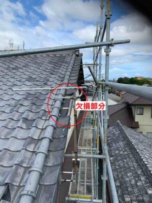 瓦修繕補修欠損台風外壁塗装の事なら浜松塗装専門店|加藤塗装足場架設和風住宅YouTube屋根屋さん