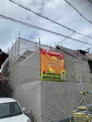 浜松市東区長鶴町塗装工事始まりました加藤塗装
