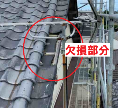 瓦修繕補修欠損台風外壁塗装の事なら浜松塗装専門店|加藤塗装足場架設和風住宅YouTube屋根屋さん代行