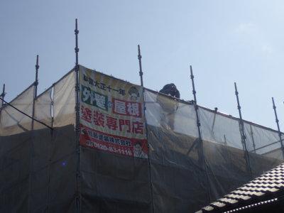 遠州浜工事始まりました!外壁塗装の事なら浜松塗装専門店|加藤塗装 高圧洗浄