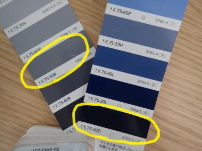 ダブルトーン 色選び 選び方 外壁塗装の事なら浜松塗装専門店 加藤塗装