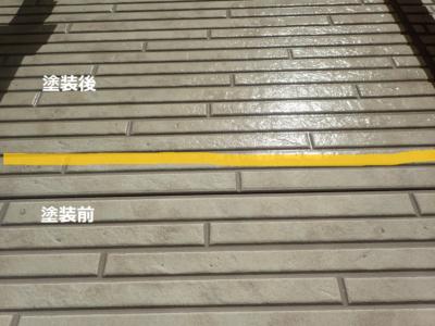 アステックペイント クリアー 外壁塗装の事なら浜松塗装専門店|加藤塗装 HBサイディングプライマー 密着性 無機 ビフォーアフター