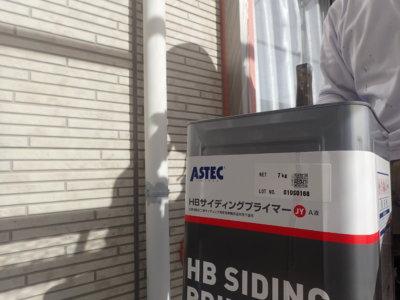 アステックペイント クリアー 外壁塗装の事なら浜松塗装専門店|加藤塗装 HBサイディングプライマー 密着性 無機