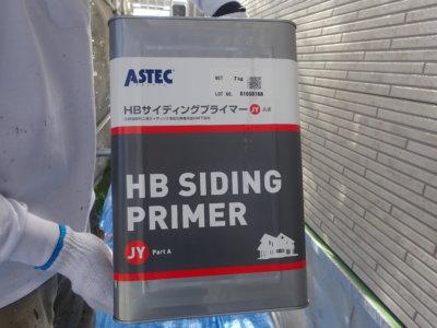 アステックペイント クリアー 外壁塗装の事なら浜松塗装専門店|加藤塗装 HBサイディングプライマー