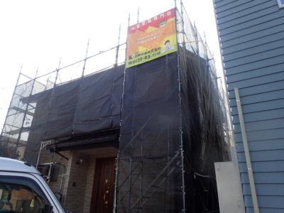 浜松市中区高林町O様邸外壁塗装工事が始まりました! クリアー塗料