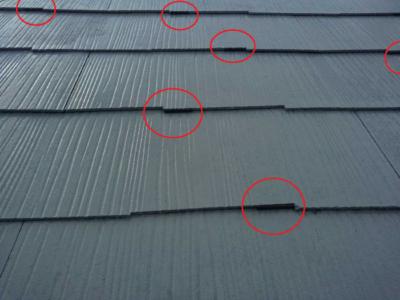 タスペーサー カラーベスト屋根 下塗り塗装 外壁塗装の事なら浜松塗装専門店|加藤塗装 南区遠州浜