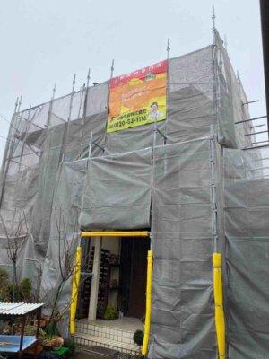 外壁屋根塗装工事 2021年 外壁塗装の事なら浜松塗装専門店|加藤塗装