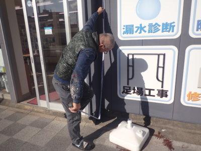 浜松駅南ショールームが生まれ変わる 外壁塗装の事なら浜松塗装専門店|加藤塗装