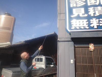 浜松駅南ショールームが生まれ変わる 外壁塗装の事なら浜松塗装専門店|加藤塗装 新春2021 塗替え
