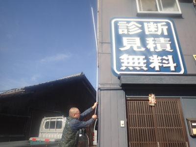 浜松駅南ショールームが生まれ変わる 外壁塗装の事なら浜松塗装専門店|加藤塗装 新春2021 塗替え アクトタワーが見える