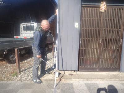 浜松駅南ショールームが生まれ変わる 外壁塗装の事なら浜松塗装専門店|加藤塗装 新春2021
