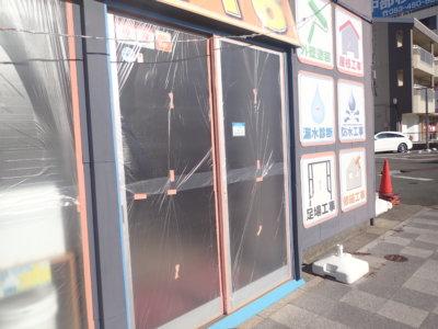 浜松駅南ショールーム塗替え工事 外壁塗装の事なら浜松塗装専門店|加藤塗装 冬の養生 夏の養生 暑い寒い
