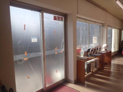 浜松駅南ショールーム塗替え工事 外壁塗装の事なら浜松塗装専門店|加藤塗装