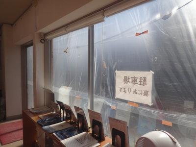 浜松駅南ショールーム塗替え工事 外壁塗装の事なら浜松塗装専門店|加藤塗装 冬の養生 夏の養生