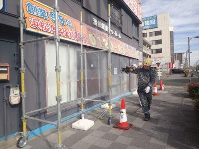 塗装職人ひみつ道具 外壁塗装の事なら浜松塗装専門店 加藤塗装 テーププライマー 3M 移動式足場 滑車が付いている