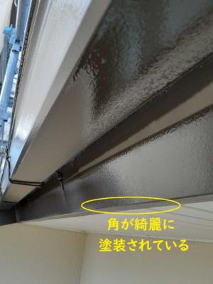 付帯部塗装 手抜き工事なし 外壁塗装の事なら浜松塗装専門店|加藤塗装 職人プロ 上手 丁寧