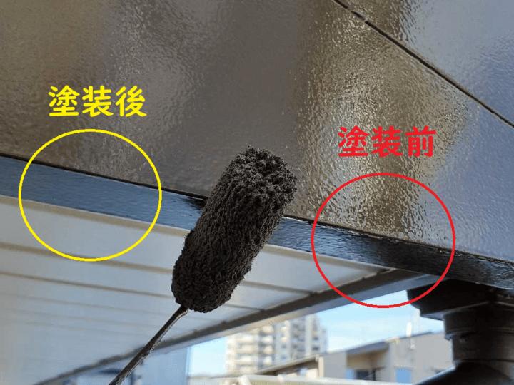 破風塗装 浜松市中区上島 施工事例 外壁塗装の事なら浜松塗装専門店|加藤塗装 塗り残し注意