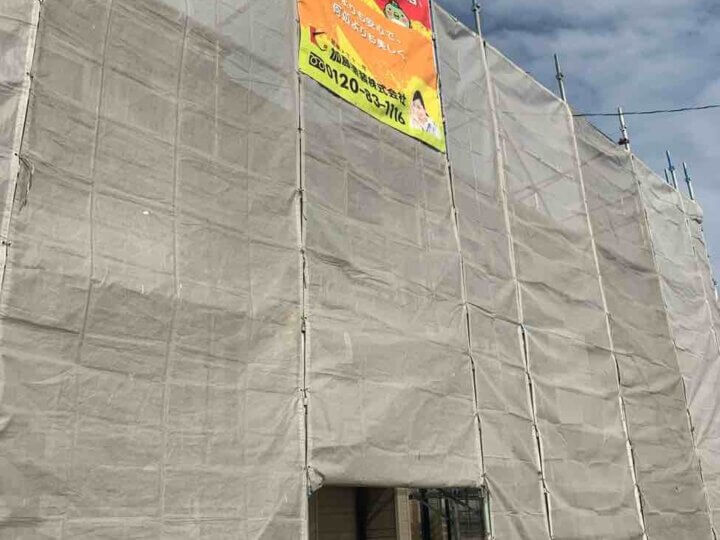 磐田市千手堂 アパート施工事例 外壁塗装の事なら浜松塗装専門店 加藤塗装 屋根塗装