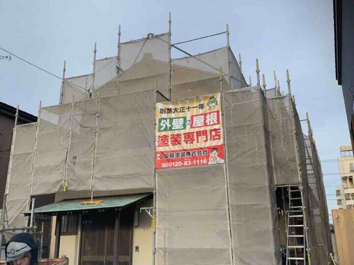 領家 施工事例 外壁塗装の事なら浜松塗装専門店|加藤塗装