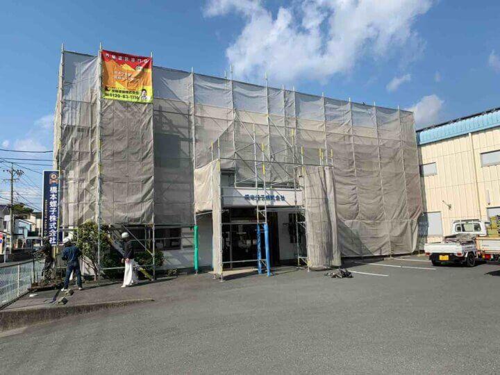 浜松市南区飯田町 橋本螺子 施工事例 外壁塗装の事なら浜松塗装専門店|加藤塗装