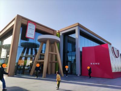 春華堂 スイーツバンク NEWOPEN オープン 外壁塗装の事なら浜松塗装専門店|加藤塗装