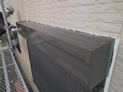 耐久性・耐候性の限界に挑む。新規開発「LSポリマー」の実力 新開発「LSポリマー」の誕生により、経年で流出する可塑剤を配合せずに優れた柔軟性を実現。経年による硬質化を防ぎ「柔らかさを長時間維持」 外壁塗装の事なら浜松塗装専門店|加藤塗装 オートンイクシード 浜松まつり2021 不参加町 出窓鉄部塗装 YouTube動画