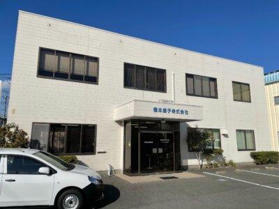 浜松市南区飯田町 橋本螺子 施工事例 外壁塗装の事なら浜松塗装専門店|加藤塗装 事務所 工場 塗替え