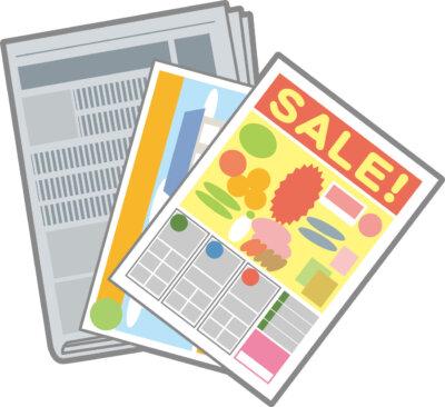 塗装費用を安く抑えた人が必ずしている5つのこと 内緒にしたい 割引キャンペーン 外壁塗装の事なら浜松塗装専門店|加藤塗装 新聞広告セール情報