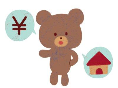 外壁塗装の相場 静岡県浜松市南区はいくら 平均 金額 外壁塗装の事なら浜松塗装専門店|加藤塗装 どのくらいかかる 高い 安い