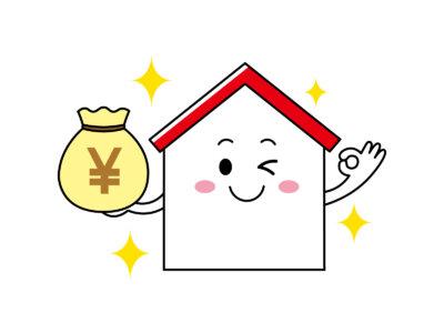 外壁塗装の相場はいくら? 屋根の相場はいくら? 平均値 外壁塗装の事なら浜松塗装専門店|加藤塗装 一番安い施工金額
