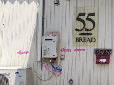 浜松市北区花川町55BREAD 外壁塗装の事なら浜松塗装専門店|加藤塗装 場所分からない