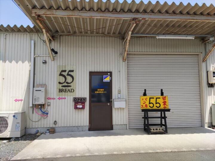 浜松市北区花川町55BREAD 外壁塗装の事なら浜松塗装専門店|加藤塗装
