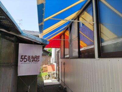 浜松市北区花川町55BREAD 外壁塗装の事なら浜松塗装専門店|加藤塗装 場所分からない 美味しい サンドイッチ