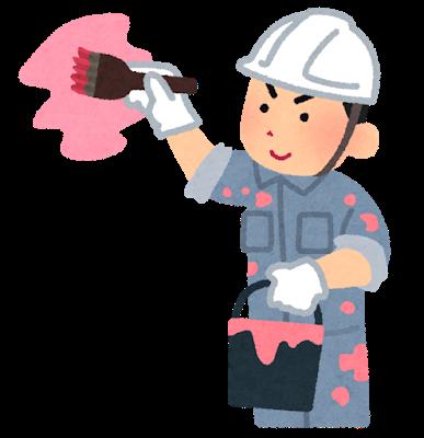 外壁に試し塗り 追加請求 お金がかかる 外壁塗装の事なら浜松塗装専門店|加藤塗装 調査無料診断無料見積無料