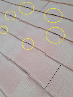 アステックペイント スーパーシャネツサーモsi カラーベスト スレート屋根 コロニアル 外壁塗装の事なら浜松塗装専門店|加藤塗装 雨樋に落ち葉が詰まる 雨が流れない 高圧洗浄 キャンペーン中 在庫処分 タスペーサー 雨漏りの原因 水切り