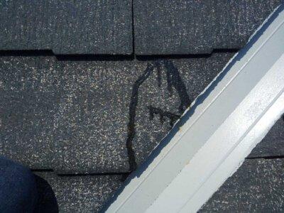 スレート屋根ひび割れ タスマジック 施工事例 外壁塗装の事なら浜松塗装専門店|加藤塗装 経年劣化 台風被害 直し方 接着剤 カラーベスト コロニアル 浸透していく 時間 どのくらいかかる ガラスのような表面 補修費用 価格 安い 格安 無料 修理 大工 屋根補修 紫外線