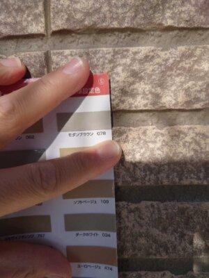 クリヤー外壁に塗装する場合シーリング材は何色にする?べき外壁塗装の事なら浜松塗装専門店|加藤塗装
