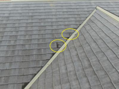 スレート屋根ひび割れ タスマジック 施工事例 外壁塗装の事なら浜松塗装専門店|加藤塗装