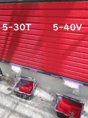 試し塗り トライペイント 赤い外壁 お洒落な住宅 外壁塗装の事なら浜松塗装専門店|加藤塗装 無料施工