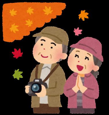 紅葉 塗装の季節 秋が一番 人気 予約 外壁塗装の事なら浜松塗装専門店|加藤塗装